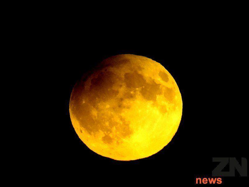 Eclipse parcial de luna será visible desde este 16 de julio